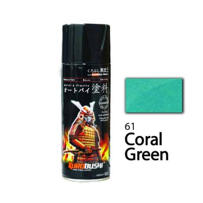 61 CORAL GREEN