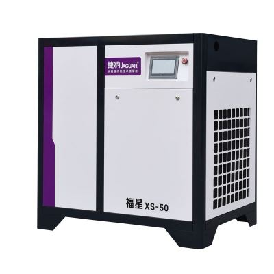 Variable Speed Screw Compressors