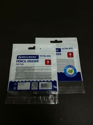Opp Header Bag With Self Adhesive