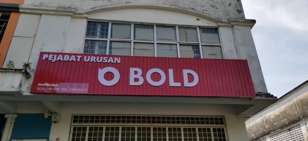 3d Signboard