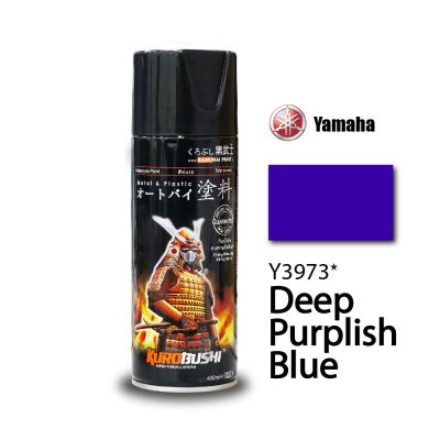 Y3973* DEEP PURPLISH BLUE