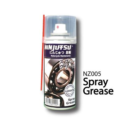 NZ005 SPRAY GREASE