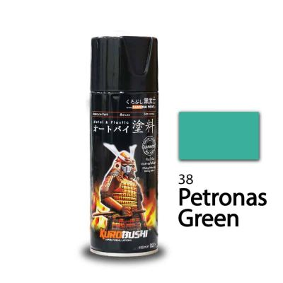 38 PETRONAS GREEN