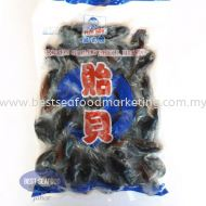 Black Mussel Full Shell / 黑口全壳 (sold per pack)