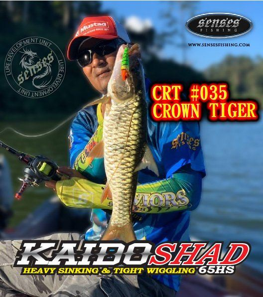 KAIDO SHAD 65MM HEAVY SINKING - CROWN TIGER - 11G