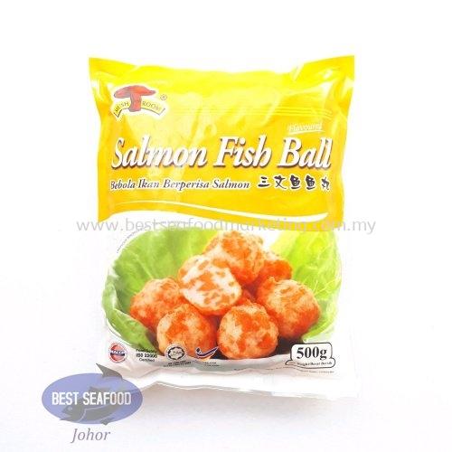 Salmon Fish Ball (Mushroom) / 三文鱼鱼丸 / Bebola Ikan Berperisa Salmon (sold per pack)