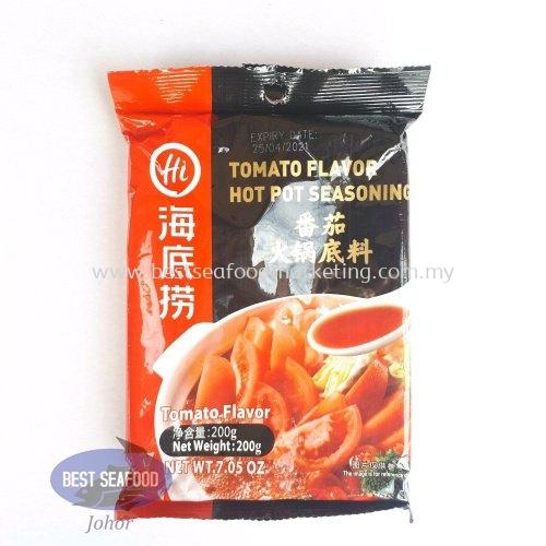 Tomato Flavor Hot Pot Seanoning / 番茄火锅底料 (sold per pack)