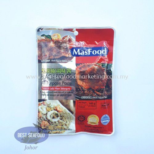 Black Pepper All Purpose Paste Masfood  / 黑胡椒万能酱 (sold per pack)
