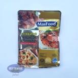 Kam Heong Chili All Purpose Paste MasFood / 甘香辣椒万能酱 (sold per pack)