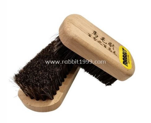 RABBIT HORSEHAIR BRUSH