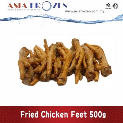 Fried Chicken Feet 500g