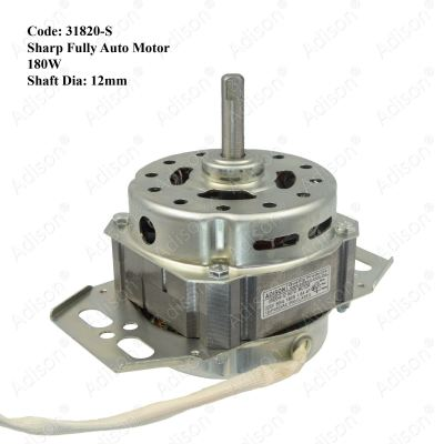 Code: 31820-S Sharp Fully Auto Motor 180W
