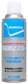 Anti-Static Charge Spray Sumico Lubrication Design Solutions