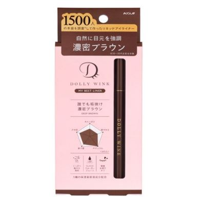 Koji Dolly Wink My Best Liner Liquid Deep Brown
