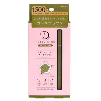Koji Dolly Wink My Best Liner Liquid - Khaki Brown