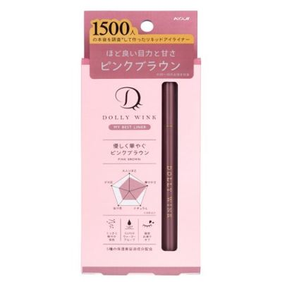 Koji Dolly Wink My Best Liner Liquid - Pink Brown