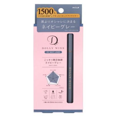 Koji Dolly Wink My Best Liner Liquid - Navy Gray