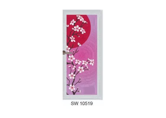 SW 10519