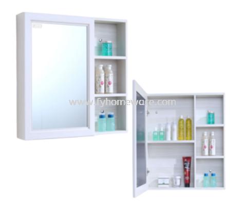 Aluminium Bathroom Mirror Cabinet
