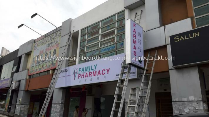 family pharmacy light box signboard signage at bandar botanic bukit tinggi klang