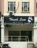 thanh lam Solon 3D led box up channel lettering signage signboard at meru klang