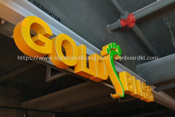 Gold bliss acrylic 3D box up lettering signage signboard at plazza sugai wang shopping mall at Kuala Lumpur