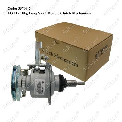 Code: 33709-2 LG 11z 10kg Long Shaft Double Clutch Mechanism
