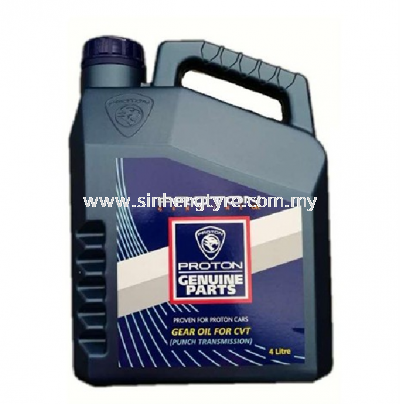 Proton CVT Transmission Gear Oil - 4L