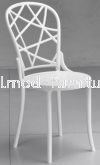 FPP-861C Leisure Chair Chairs