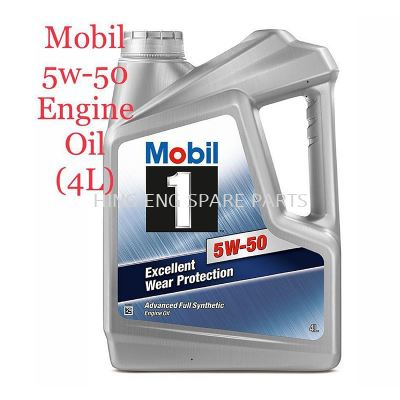 Mobil 1 5W-50 Engine Oil 4L