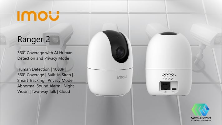 IMOU Ranger 2 WI-FI IP Camera