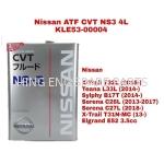 Nissan NS-3 ATF CVT Fluid (4L)