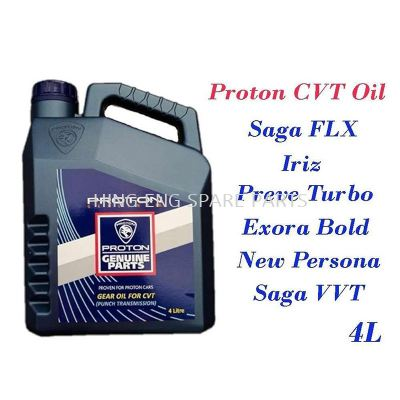 Proton Genuine CVT Oil (4L)