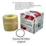 Toyota Genuine Oil Filter