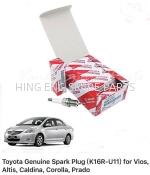 Toyota Vios/Altis/Caldina/Corolla/Prado Spark Plug