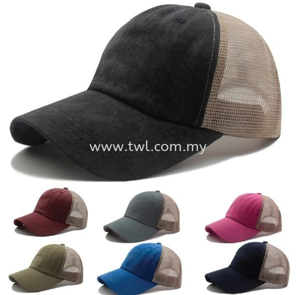 Trucker Dad Cap (CP040)