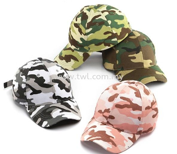 CP042 Camouflage Military Set