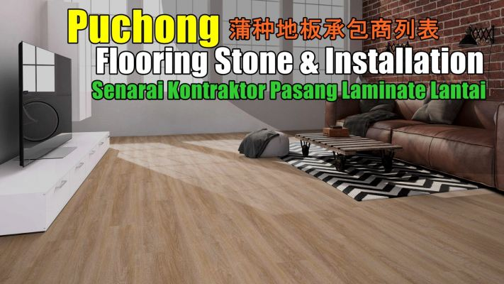 Puchong Trusted Flooring Contractor List