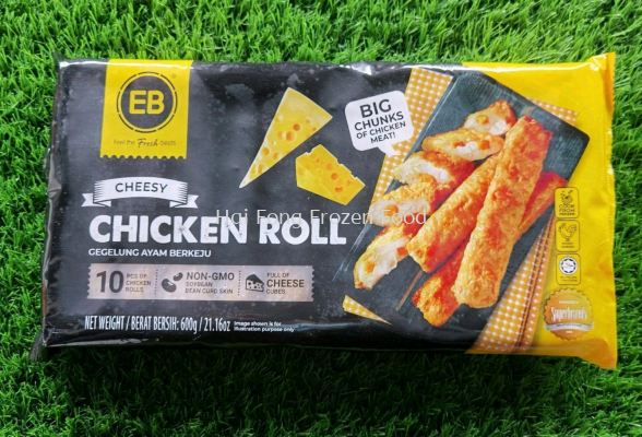 EB Chicken Roll (Cheese)