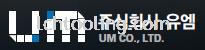 UM carbide Ballnose Korea