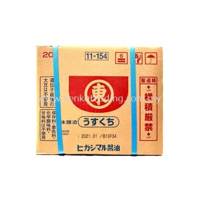 XK088 Higashimaru Usukuchi Shoyu 20ltr