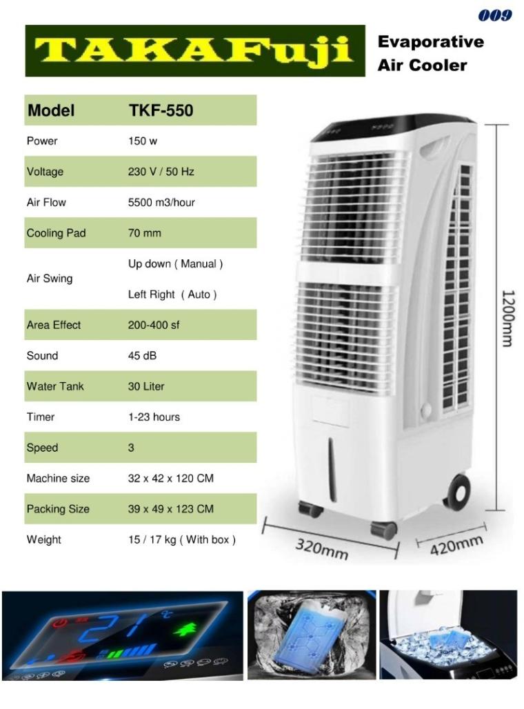 TAKAFUJI TKF-550 EVAPORATIVE AIR COOLER Evaporative Air Cooler