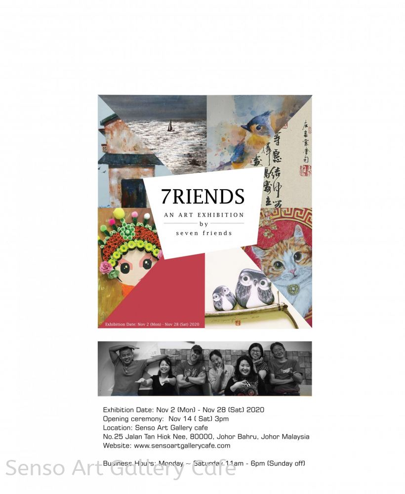 7 friends group exhibition