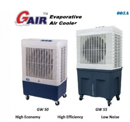 GAIR GW 50 Evaporative Air Cooler  Evaporative Air Cooler