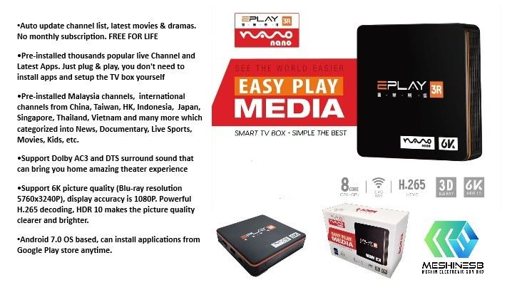 E-PLAY Nano Smart Android TV Box