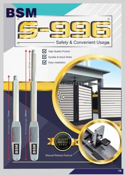 BSM 手臂式自动门系统 S996