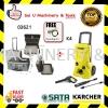 "Sata 03621 Aluminium Trolley Case 24"" with KARCHER K4 Basic High Pressure Cleaner / Water Jet 130Bar Sata Hand Tool"