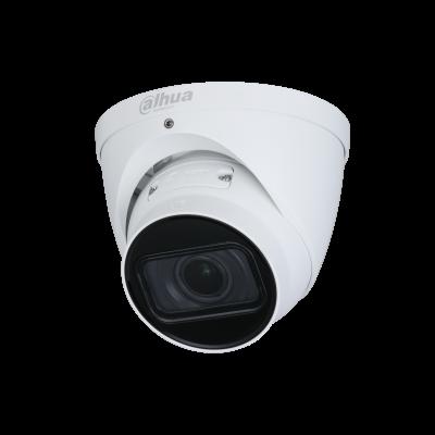 IPC-HDW2831T-ZS-S2