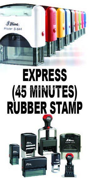 Express Self-Inking Services Self-Inking, Normal Rubber Stamp