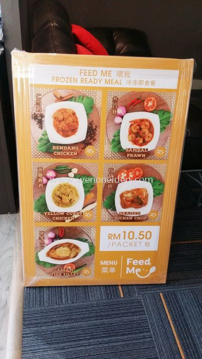 Food Poster Art Canvas